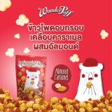 wp-almond caramel